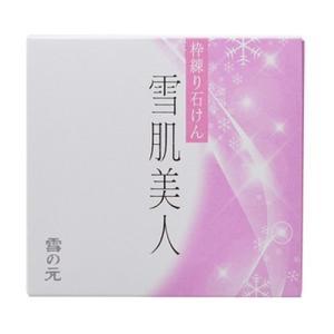 枠練り石鹸 雪肌美人 80g|kozukata-m