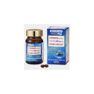 アイルテインPlus 60粒 常盤薬品 機能性関与成分 ルテイン ゼアキサンチン|kozukata-m