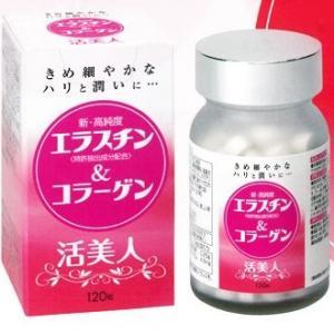 活美人 エラスチン&コラーゲン 120粒 至誠堂製薬|kozukata-m