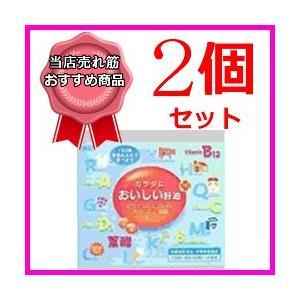 カラダにおいしい肝油 プラス 2個 内外オーバーシーズ ビタミン補給|kozukata-m