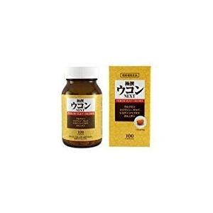 極撰ウコン NEXT 100粒入 中央薬品 ウコン アミノ酸 フラボノイドを豊富に含有 |kozukata-m