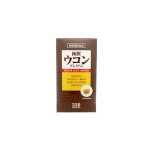 極撰ウコン プレミアム 330粒入 中央薬品 インド産ウコンを使用|kozukata-m