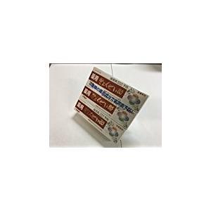 送料無料 薬用ぎょくせい80 3本セット サンスター 歯周病予防 生薬当帰エキス配合 医薬部外品|kozukata-m