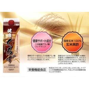 健康くろず 1L 10倍濃縮 うすめ容器なし 送料無料 リンゴ味 国産玄米 分岐鎖アミノ酸 L−バリン L-ロイシン L-イソロイシン L-アラニン 常盤薬品|kozukata-m