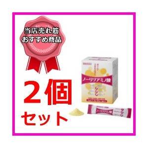 ノーリツアミノ酸 30袋入 2箱セット 常盤薬品 ロイシン グルタミン アルギニン配合 LGAアミノ酸 kozukata-m