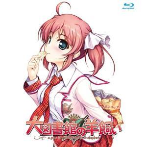 TVアニメーション『大図書館の羊飼い』  第5巻 (限定版)  [Blu-ray]  (新品)|kozukata-m