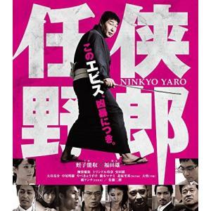 任侠野郎  [Blu-ray]  (新品)|kozukata-m