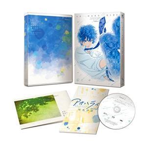 アオハライド Vol.2 (初回生産限定版)  Blu-ray 新品|kozukata-m