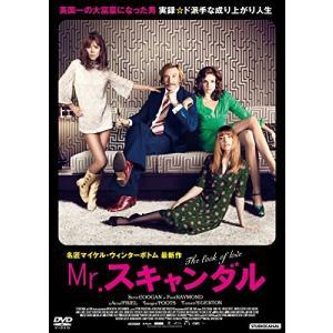 Mr.スキャンダル  DVD 新品|kozukata-m