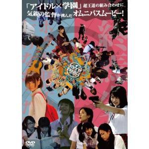 ALICE IN PROJECT -THE MOVIE- DVD新品|kozukata-m