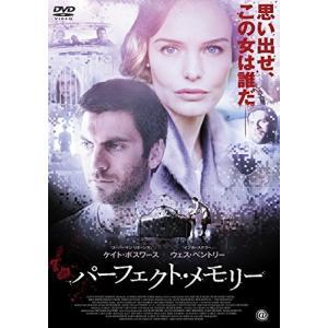 パーフェクト・メモリー DVD新品|kozukata-m