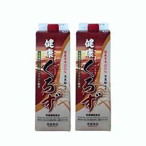 健康くろず 1L 10倍濃縮 2本 うすめ容器なし 送料無料 リンゴ味 国産玄米 分岐鎖アミノ酸 L−バリン L-ロイシン L-イソロイシン L-アラニン 常盤薬品|kozukata-m