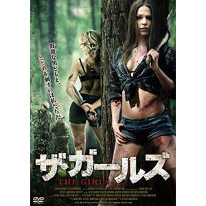 ザ・ガールズ [DVD]|kozukata-m
