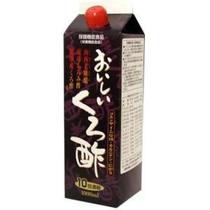 おいしいくろ酢 10倍濃縮 1L 送料無料 L-カルニチン コエンザイムQ10 桑の葉エキス フジスコ|kozukata-m