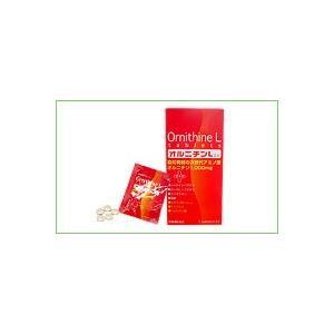 オルニチンL 5粒×25袋入 3個セット 伸和製薬 オルニチン システインペプチド ローズヒップエキス イソフラボン サプリ|kozukata-m