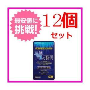 青の贅沢 45粒 12個セット 中央薬品 クリルオイル・進化型DHA・EPAが豊富に配合|kozukata-m