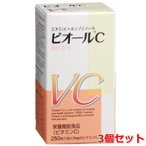 ビオールC250粒 3個セット|kozukata-m