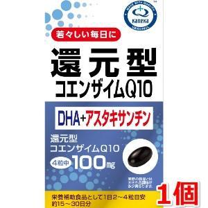 コエンザイムQ10+DHA+アスタキサンチン 60粒入り 送料無料 ユニマットリケン サプリ|kozukata-m