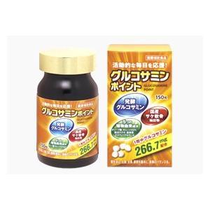 グルコサミンポイント150粒 3個セット 送料無料 発酵グルコサミン コンドロイチン フィッシュコラーゲン ヒアルロン酸  サプリ 廣貫堂|kozukata-m