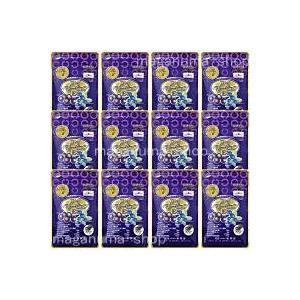 アイベリーピュアEX 30粒×12個セット  (旧 アイベリーピュア) 広貫堂 アサイーベリー ビルベリー ルテイン ゼアキサンチン配合|kozukata-m