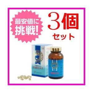 深海鮫エキス 180粒 3本セット 明治製薬 スクアレン|kozukata-m