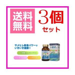 サメ軟骨エキス 180粒 3個セット 明治製薬|kozukata-m