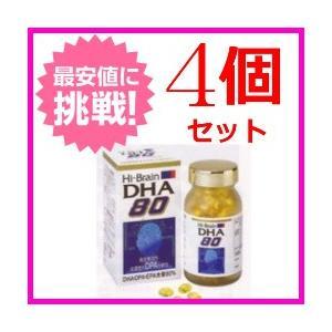ハイブレーンDHA80 130粒 4本セット 東亜薬品 高濃度DHA トコトリエノール配合|kozukata-m