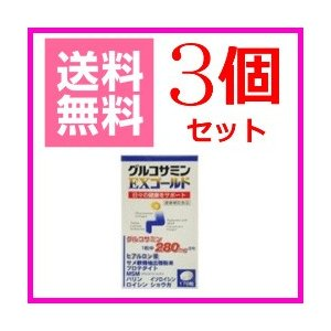 グルコサミンEXゴールド 170粒 3本セット 送料無料 ヒアルロン酸 MSM プロテタイト コンドロイチン 膝  東亜薬品 健康食品  kozukata-m