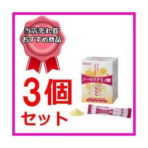 ノーリツアミノ酸 30袋入 3箱セット 送料無料 常盤薬品 ロイシン グルタミン アルギニン LGAアミノ酸 サプリ|kozukata-m