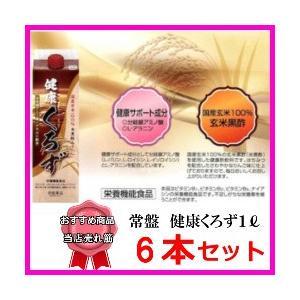 トキワ 健康くろず 6本 黒酢バーモントがリニューアル うすめ容器2本付き 黒酢 常盤薬品|kozukata-m