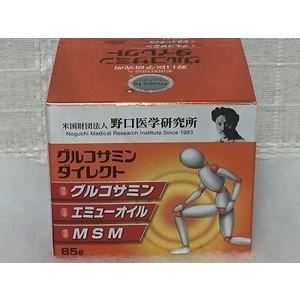 グルコサミンダイレクト 85g 3個セット 塗るグルコサミン エミューオイル&MSM配合クリーム 野口医学研究所|kozukata-m
