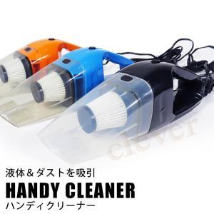 車載クリーナー 自動車用掃除機 カークリーナー DC12V 掃除機  カー クリーナー ハイパワー すき間用ノズル シガーソケットに挿すだけ簡単!|kp501no2