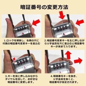 キーボックス 南京錠 キーケース ダイヤル式 ...の詳細画像3