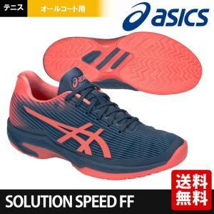 アシックス asics テニスシューズ レディース SOLUTION SPEED FF  ソリューションスピード FF 1042A002-410 オールコート用|kpi24