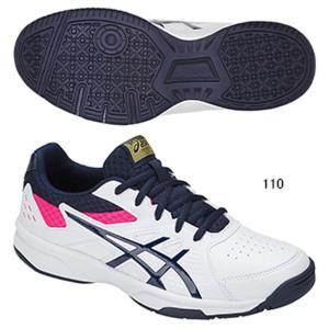 アシックス asics テニスシューズ レディース COURT SLIDE OC  コートスライドOC  オムニ・クレーコート用 1042A046-110|kpi24