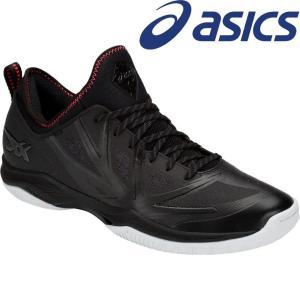 アシックス asics バスケットシューズ  GLIDE NOVA FF 1061A003-020|kpi24