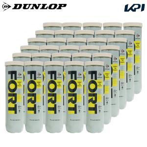 DUNLOP ダンロップ 「FORT フォート [4個入]1箱 30缶/120球 」テニスボール|kpi24