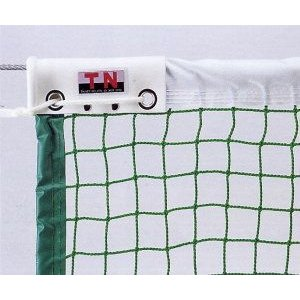 BRIDGESTONE(ブリヂストン)テニスネット(グリーン)11-5060|kpi24