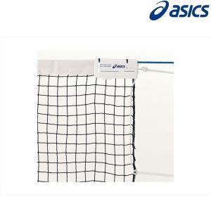 アシックス asics テニスコート用品  一般硬式テニスネットエコタイプ 1126EK-|kpi24