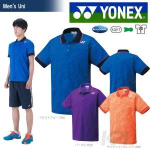 「均一セール」YONEX ヨネックス 「UNI ポロシャツ フィットスタイル  12145」テニスウェア「SS」『即日出荷』[ネコポス可]|kpi24