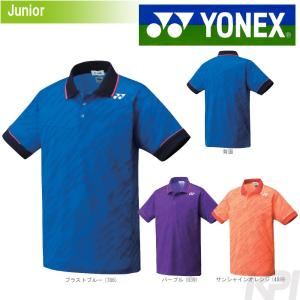 YONEX ヨネックス 「ジュニア ポロシャツ 12145J」テニスウェア『即日出荷』[ネコポス可]|kpi24