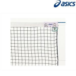 アシックス asics ソフトテニスコート用品  ソフトテニスネット 12345K-|kpi24