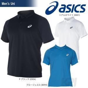 『即日出荷』asics アシックス 「メンズ CLUB SS POLP SHIRT クラブSSポロシャツ 130236」テニスウェア「2016FW」[ネコポス可]|kpi24
