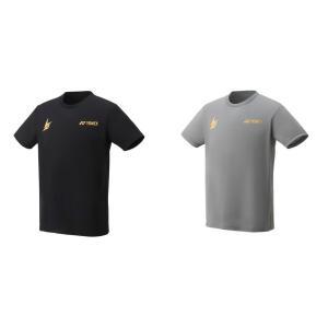 ヨネックス YONEX バドミントンウェア メンズ ドライTシャツ 16421Y 2019SS 『即日出荷』|kpi24