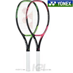 「2017新製品」YONEX ヨネックス 「EZONE LITE Eゾーンライト  17EZL」硬式テニスラケット|kpi24