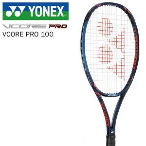 ヨネックス YONEX 硬式テニスラケット  VCORE PRO 100 ブイコアプロ100 18VCP100 「KPIテニスベストセレクション」「カスタムフィット対応 オウンネーム不可 」|kpi24