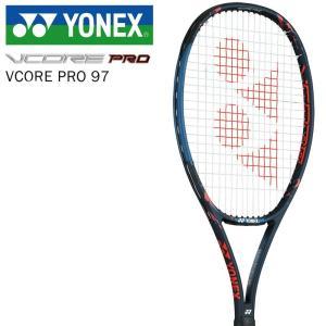 ヨネックス YONEX テニス硬式テニスラケット  VCORE PRO 97 ブイコアプロ97 18VCP97 「KPIテニスベストセレクション」|kpi24