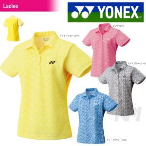 「均一セール」YONEX ヨネックス 「WOMEN レディース ポロシャツ 20365」ウェア「SS」『即日出荷』[ネコポス可]|kpi24