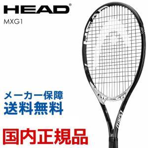 ヘッド HEAD 硬式テニスラケット  MXG1 230408|kpi24