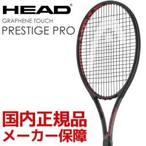 硬式テニスラケット ヘッド HEAD Graphene Touch Prestige PRO プレステージプロ 232508 ヘッドテニスセンサー対応|kpi24